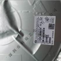電流限制IC芯片G546A1P1UF