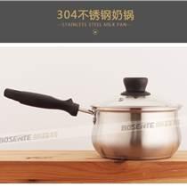 304不锈钢汤锅奶锅 复合底锅304玻璃盖