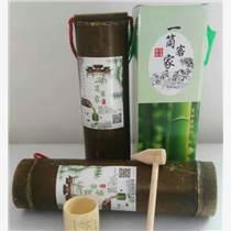 竹筒酒,高粱原浆酒为原料,绿色毛竹产品,鲜竹酒,好喝!