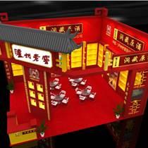 第十四届广州国际酒店设备及用品展览会100平米特装展台搭建