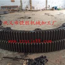 長期供應回轉窯大齒輪 各型號回轉窯齒輪