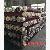武漢 孝感建筑鋼板網,護坡鋼板網,基坑支護鋼絲網