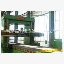 机床工作台铸铁平台刮研维修供应行业领先