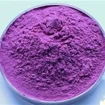 广州直销有机紫薯粉价格最低