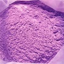 生产加工无毒害有机紫薯 生粉原料