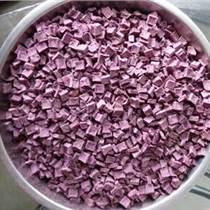 厂直销有机紫薯丁 颗粒烘焙专用原料