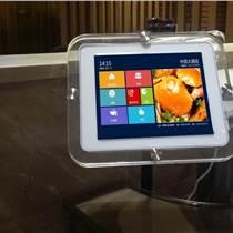 惠州專業餐飲自助點餐系統