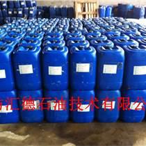 电厂专用缓蚀阻垢剂水处理药剂