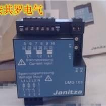 电热风机加热器CS130-1200W高温加热器铸铝