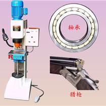 径向铆接机JM9,液压铆接机