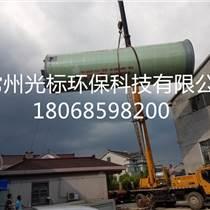 沸騰:一體化預制泵站浙江工藝好的廠家