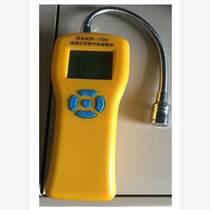 液化石油站專用檢測氣體泄漏的儀器