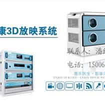 3D电影放映机价格 3D数字电影放映设备厂家