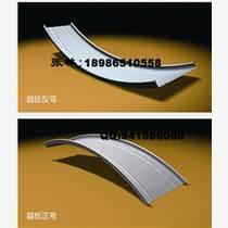 湖南65-430铝镁锰屋面板,65-430直立锁边弯弧铝镁锰板