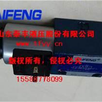 泰豐供應TF-M-SED6型電磁球閥