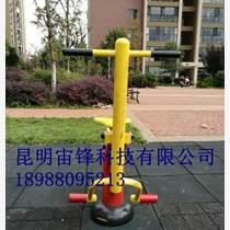 保山小区健身器材 健身器材厂家 宙锋科技