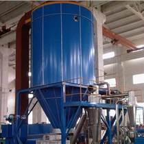 沈陽沈陽東大粉體催化劑干燥機供應廠家直銷