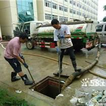 上海徐匯區隔油池清理上海清理隔油池