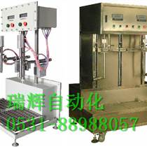 修護精粹液定量灌裝機¥臥式灌裝機枸杞茶飲料液體分裝機