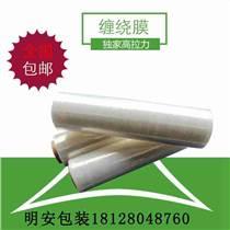 济南包装拉伸膜生产 给您的货物全方位保护