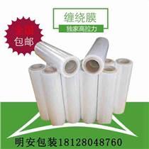 济南包装拉伸膜生产 防水防雨防尘保护