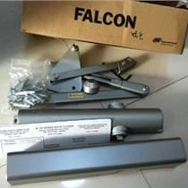 深圳FALCON重型閉門器銷售報價批發