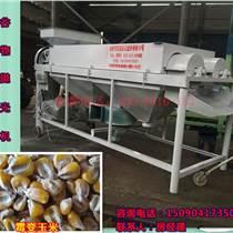 供應大米拋光機 玉米脫霉機 谷物拋光機