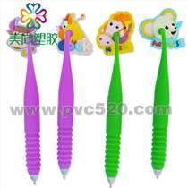 磁铁磁性圆珠笔,磁铁广告笔,磁性原子笔PVC