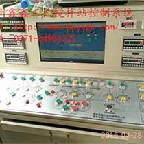 鄭州其他攪拌站控制系統供應HZS25混凝土攪拌站控制系統