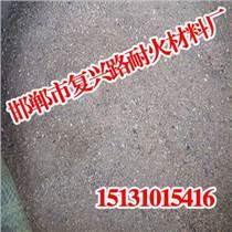 邯郸珍珠岩制品,邯郸珍珠岩制品厂家,邯郸耐火材料