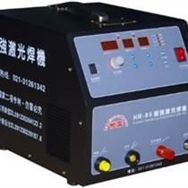 超激光冷焊机李生