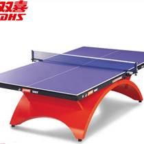 紅雙喜大彩虹乒乓球臺的價錢