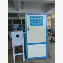 滄州金屬棒料透熱設備超鋒高頻感應透熱電源擁有先進的技術