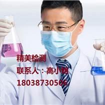 饲料添加剂检测服务中心