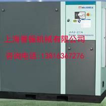 上海漢鐘螺桿空壓機、上海漢鐘螺桿空壓機價格、上海漢鐘螺桿空壓機廠家