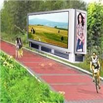 笛牧   辽宁80KVA 安全运行地埋式箱式变 动画