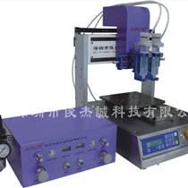 供應三軸自動點膠機 三軸平臺全自動點膠機 三軸針筒兩點點膠機