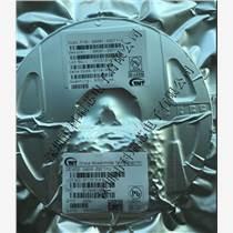 肖特基二極管供應批發代理G9091