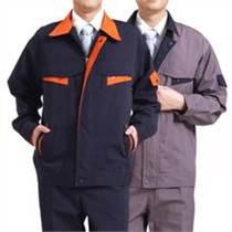 广州定制员工工作?#21697;?#21378;,天河区企业工装定制,海珠区工作服外套定做