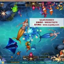 專業棋牌公司手機捕魚游戲開發