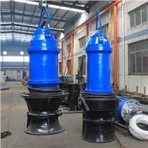 工礦船塢用軸流潛水泵/350QZB-125潛水軸流泵/高性能大型污水潛水泵