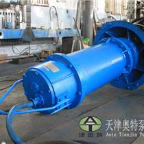 城市給排水用軸流潛水泵/700ZPQK-125潛水軸流泵/高性能大型排污潛水泵