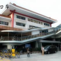 合成膠粘劑香港進口運輸報關物流代理