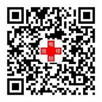 苏州广济路电脑维修苹果安装系统