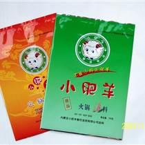 供應北京火鍋料包裝袋,廠家定做生產,金霖包裝
