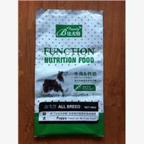 菏澤金霖塑料包裝制品廠,加工生產狗糧包裝