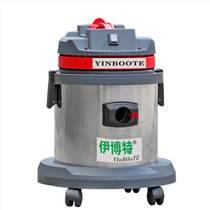 伊博特整機不銹鋼三電機工業吸塵吸水機車間手推吸塵器