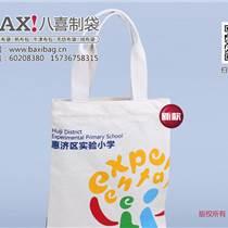 鄭州培訓班帆布手提袋定制 廣告袋收納袋廠家直銷