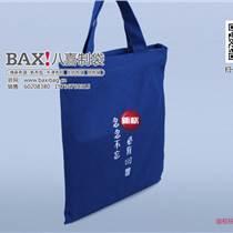 鄭州八喜鄭州書籍包裝袋定制供應廠家直銷