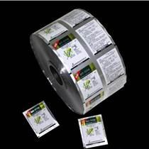 濮陽金霖塑料包裝制品廠,專業生產農藥包裝